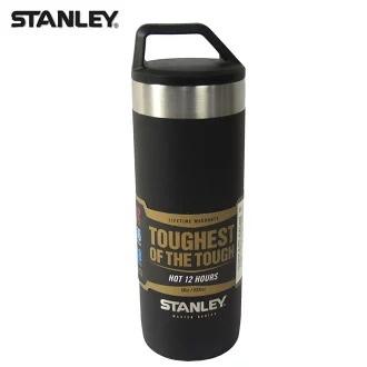 Stanley Master Series 特強真空保溫保冷瓶 511mL