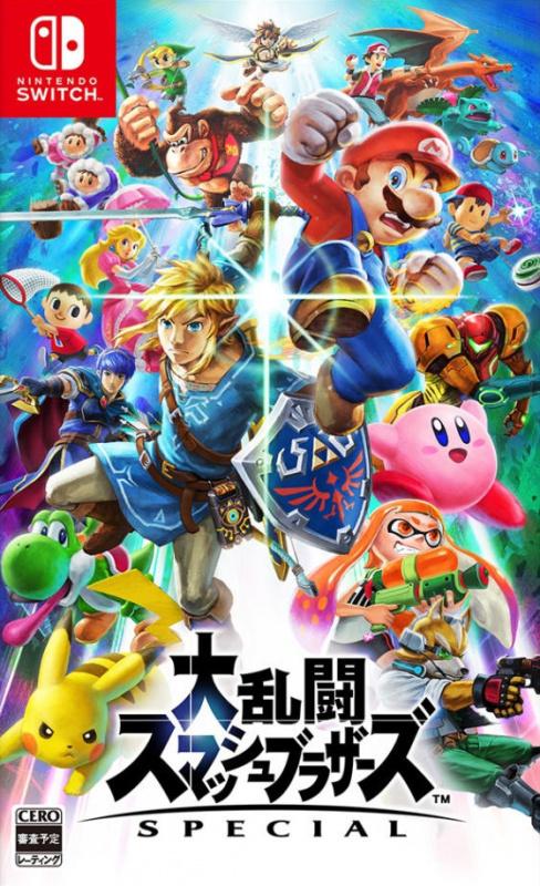 Nintendo Switch Super Smash Bros Ultimate 任天堂明星大亂鬥特別篇