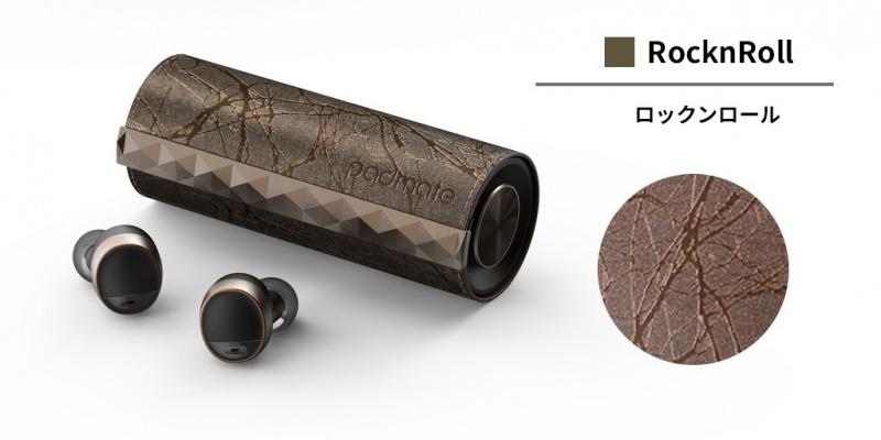 Padmate PaMu Scroll 藍牙5.0真無線耳機 [4色]