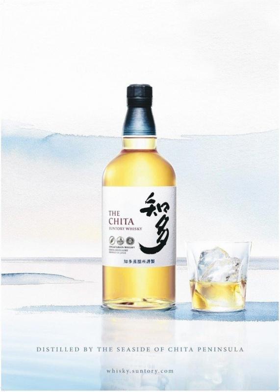 Suntory 三得利 知多 Single Grand 威士忌