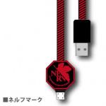 Evangelion 新劇場版 EV-119B Lightning 充電線