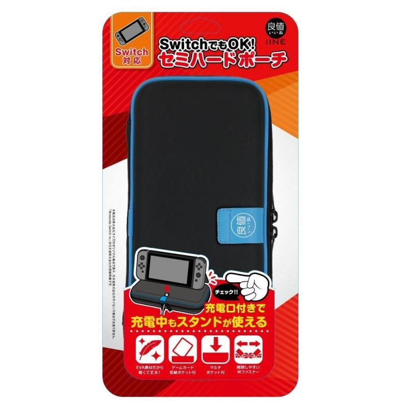 IINE Nintendo Switch EVA硬包保護套
