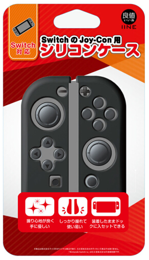 IINE Nintendo Switch Joy-con矽膠套 [4色]