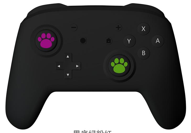 IINE Nintendo Switch Pro 冬菇制貓爪帽 [3色]