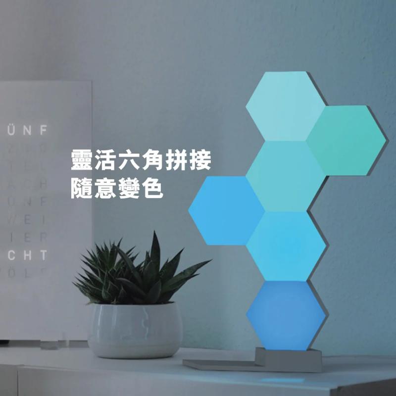 Lifesmart Quantum Light Set 六角拼接智能量子燈