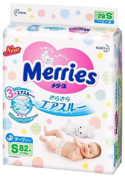 Kao Merries 花王尿片2包裝 [3尺寸]