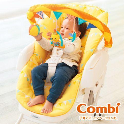 Combi Joy 嬰兒安撫餐搖椅