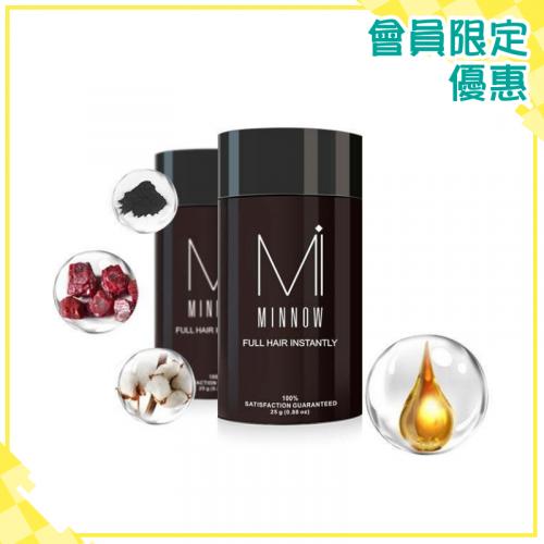 Minnow 密髮增髮纖維 25g [4色]【會員限定】