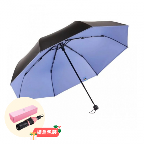 德國boy 三折防風防潑水防曬摺疊雨傘 (禮盒裝) [多色]