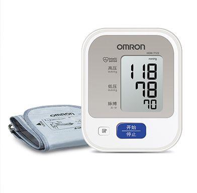 🇯🇵日本版獨家提供一年原廠保養🇯🇵 Omron HEM-7122 手臂式電子血壓計 Made in JAPAN (日本製)