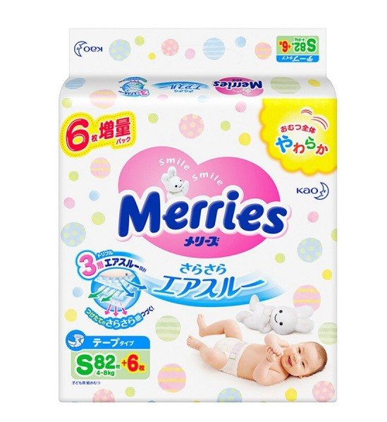 Kao Merries 花王尿片 (4包裝) [3款尺寸]