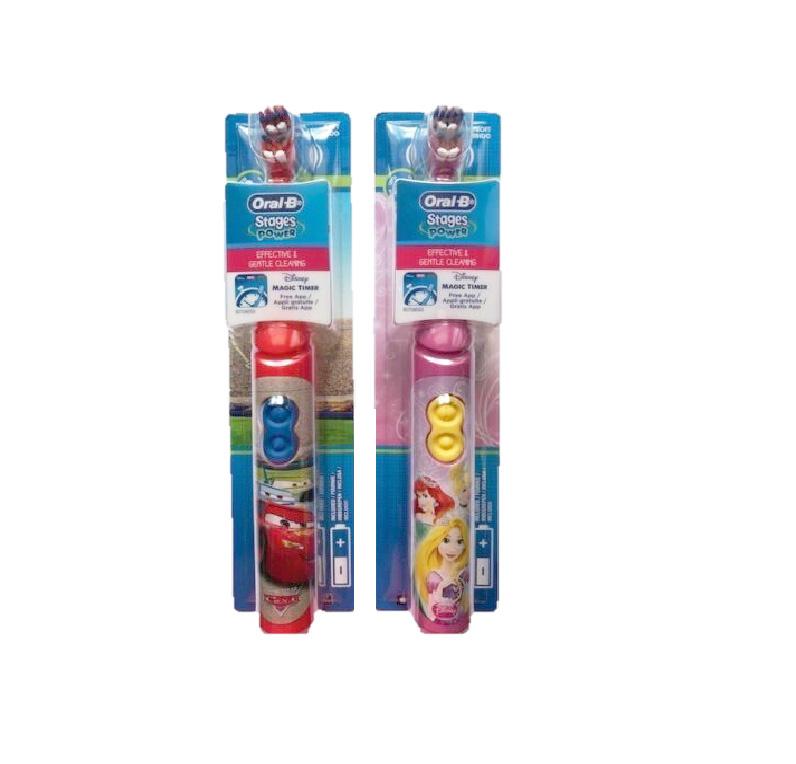 Oral-B DB3010 電池式兒童電動牙刷 [2款]