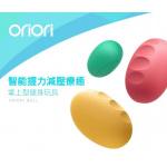 Oriori 智能握力減壓療愈掌上型健身器 [3色]