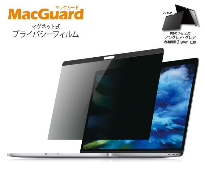 UNIQSTYLE MacGuard Macbook 防窺貼 [5尺寸]