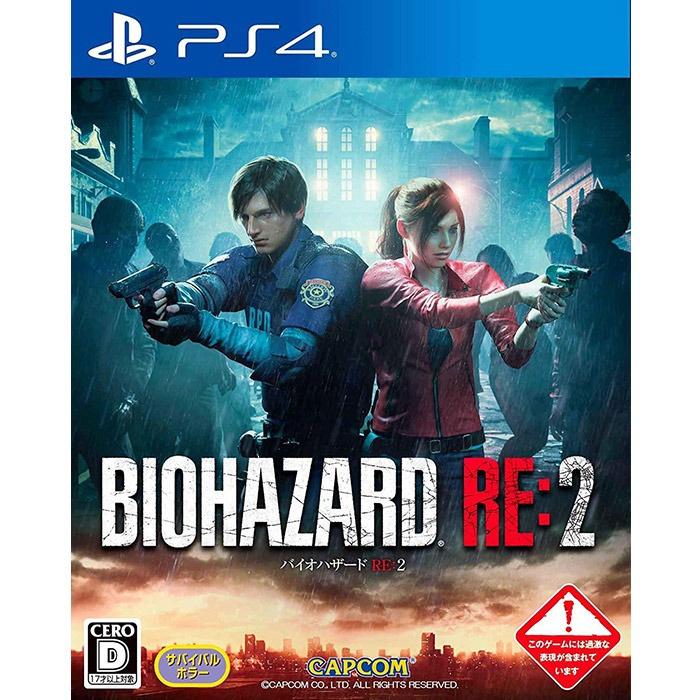 PS4 Resident Evil 2 惡靈古堡 2 重製版 (中日英文版)