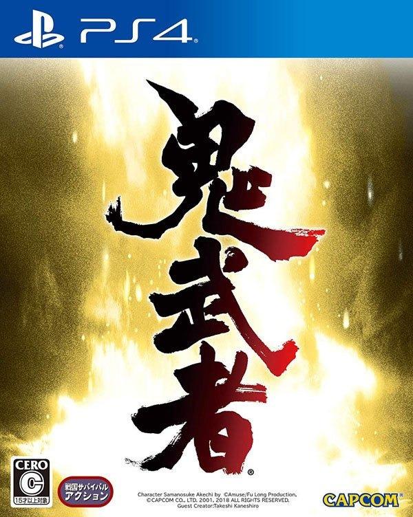 PS4 鬼武者 Onimusha:Warlords