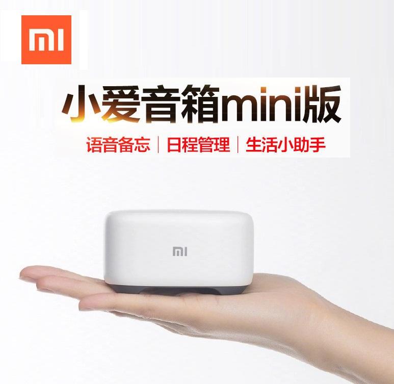 Xiaomi小米 小愛智能音箱mini