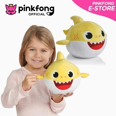 Pinkfong Baby Shark 音樂跳舞毛公仔[黃色]