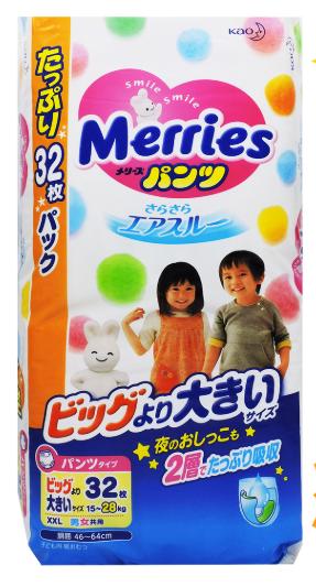 merries - 潮媽生活百貨