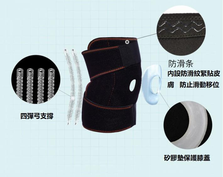 專業保護關節護膝 Knee Brace Support Pad[1件/2件]