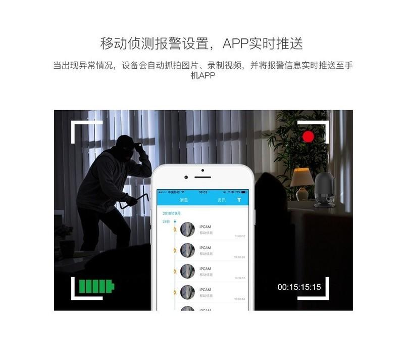 ip cam viewer 電腦 版