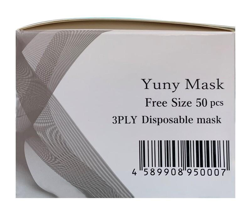 日本株式会社口罩_Price網購 - 日本YUNY Mask 99% PFE BFE 3層防護口罩 (50個裝)