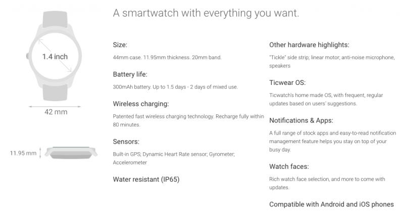Ticwatch 2 智能手錶 - Classic - Onyx 全球版