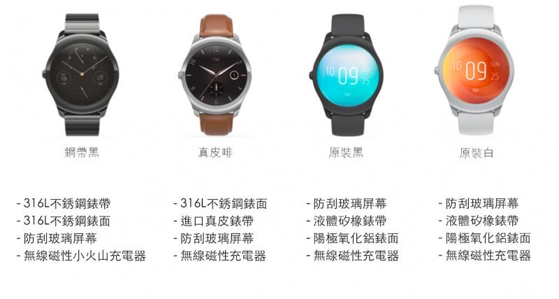 Ticwatch 2 香港原裝(繁體字)國際版 黑色 膠帶 全球CP值最高的智能手錶