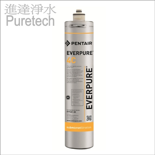 Everpure 愛惠浦 - 4C 替換濾芯
