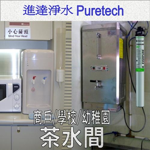 Everpure 愛惠浦 - MC2 替換濾芯