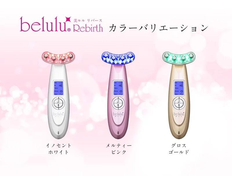 日本Belulu Rebirth KRD-1033 U型提拉緊緻EMS去水腫美容儀 [2色]