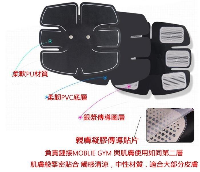 FOUAVRTEL懶人健身貼腹肌貼片智能健身儀健身器健腹貼脈衝儀腹部貼