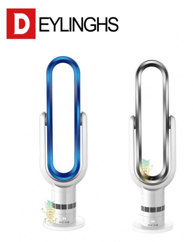DEYLINGHS - QG186-PRO18 / 長款無葉風扇
