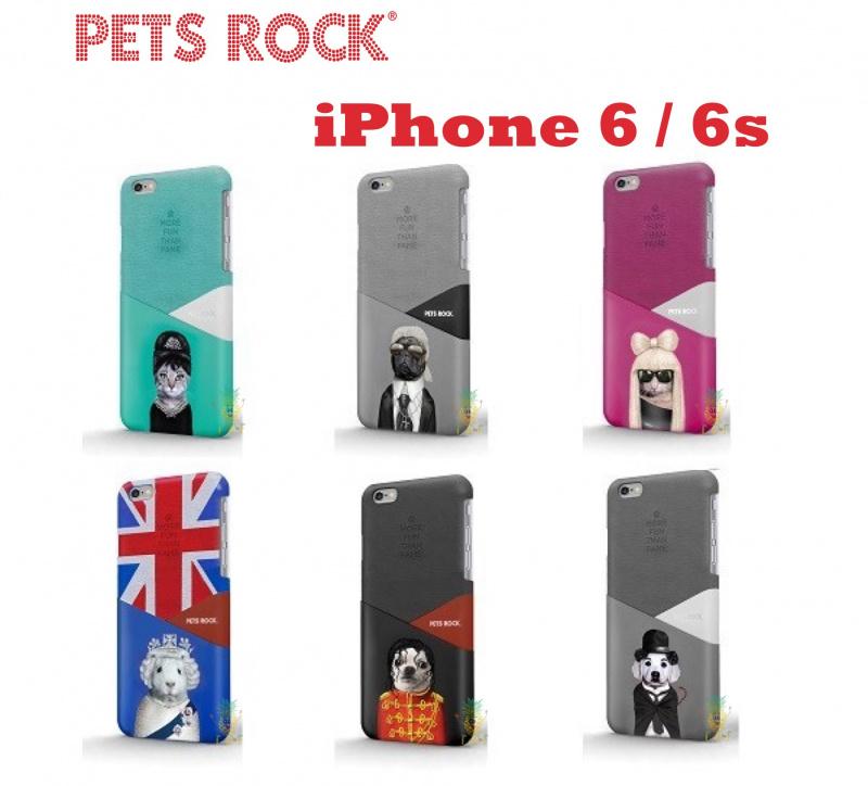 Pets Rock 手機保護殼[2件][iPhone6/6S]