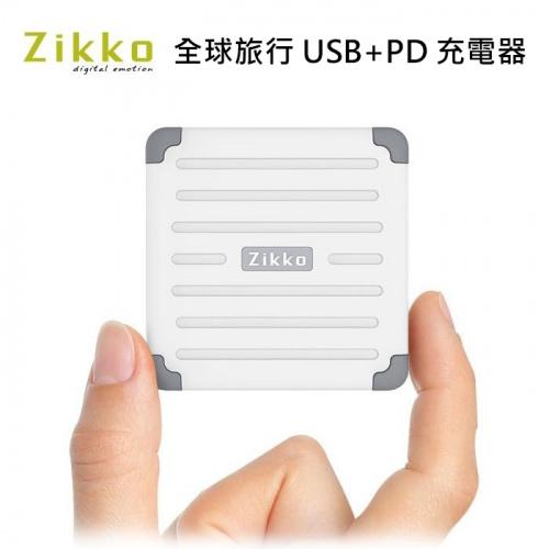 ZIKKO eLUGGAGE全球旅行USB+PD 輕巧充電器