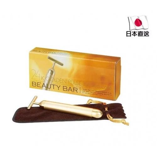 MC Biken 24K Beauty Bar 美容黃金棒 [BM-1] (防偽封印 2021年新版)