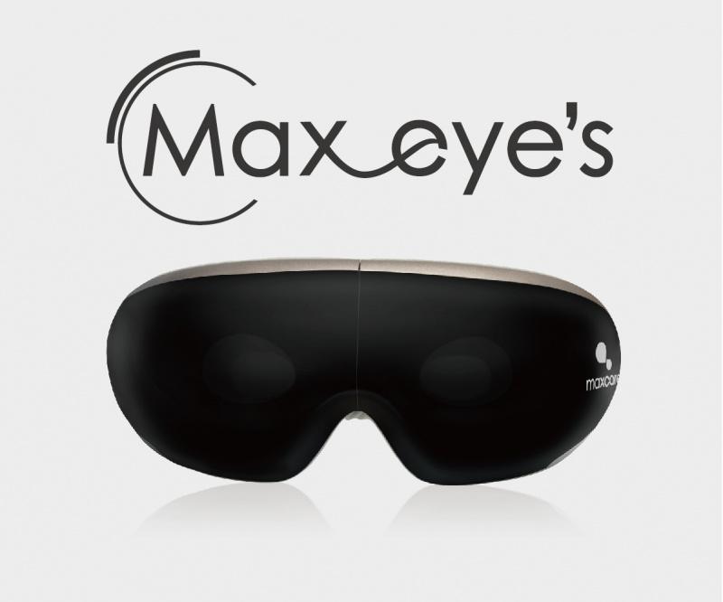 Maxcare Max eye's 舒緩眼部疲勞按摩器