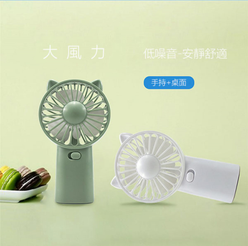 TSK - 新款USB手持迷你便攜折疊小風扇 靜音超長待機