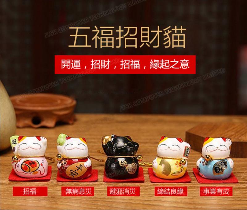 TSK - 創意家居裝飾招財貓陶瓷擺件(一套5件)