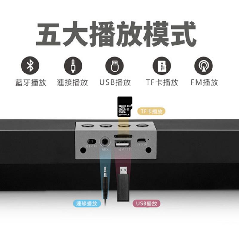 日本ASK - E-91多媒體藍牙音箱