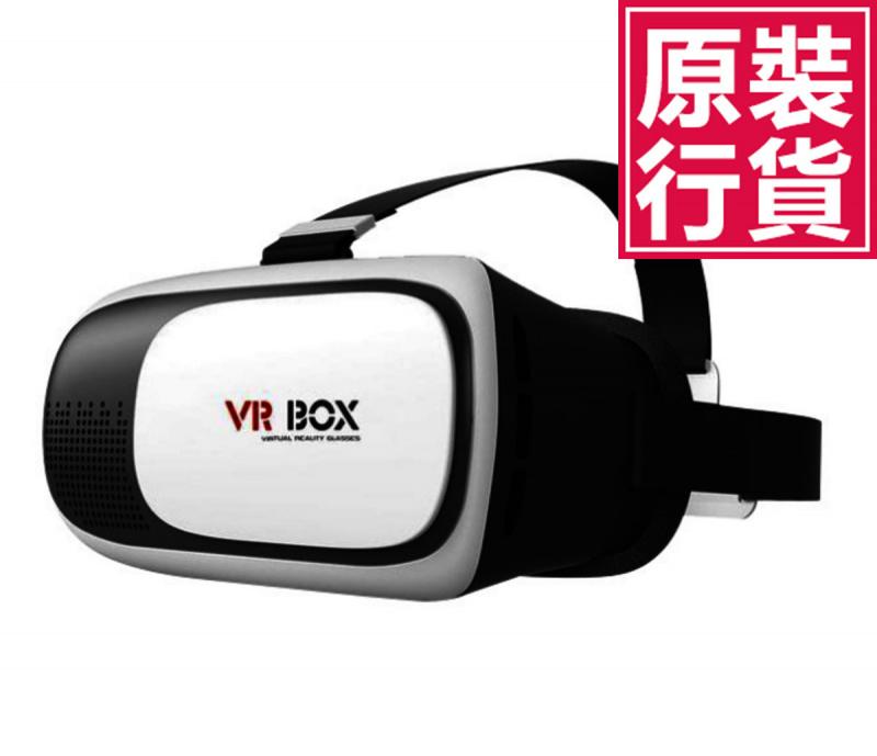 TSK - 第2代VR BOX虛擬3D眼鏡