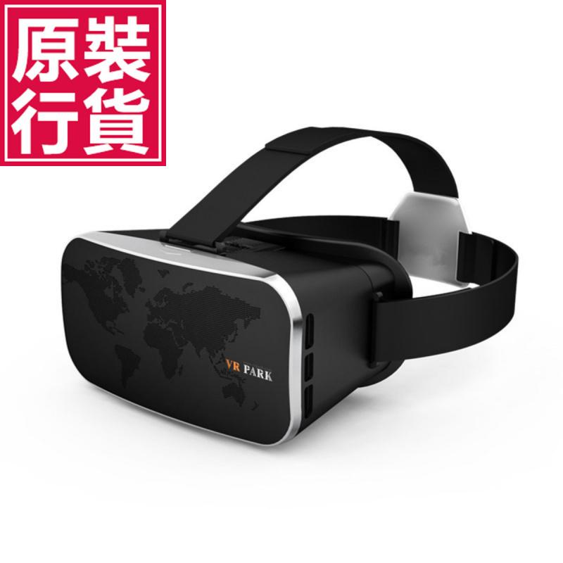 TSK - 第4代VR BOX 虛擬3D眼鏡