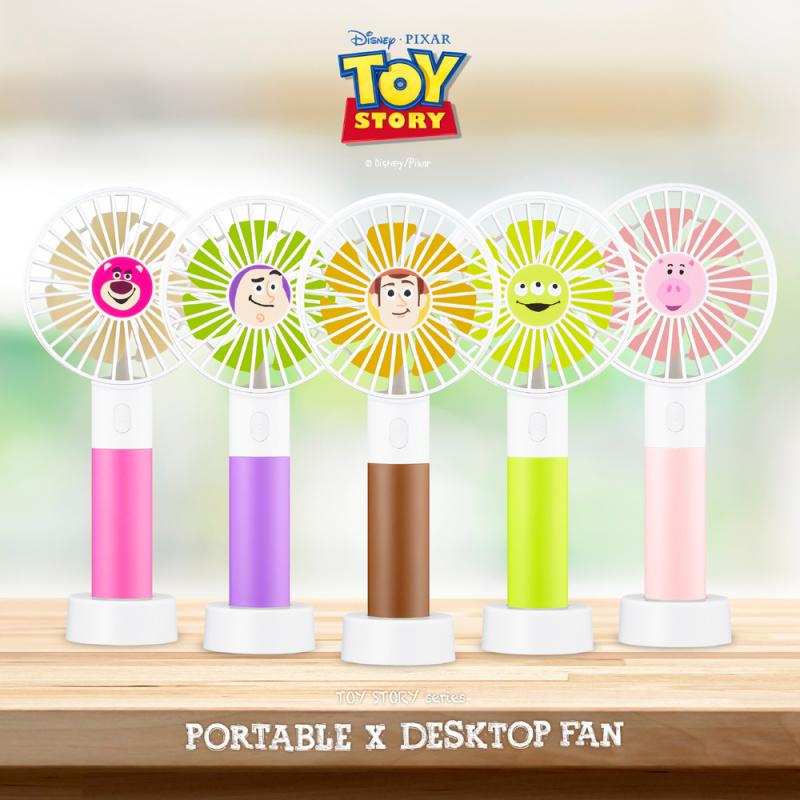 InfoThink 手提電風扇 - Toy Story款