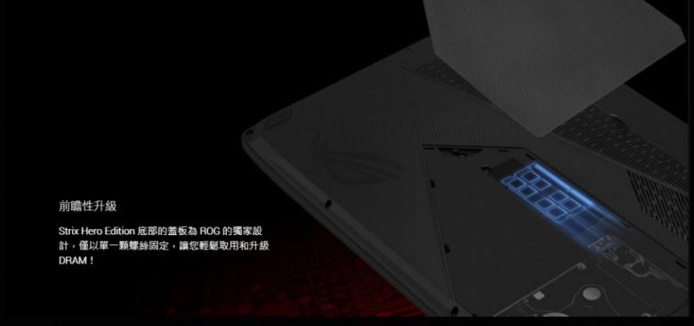 ASUS ROG STRIX 15.6吋電競筆記型電腦【GL503VM-GZ426T】