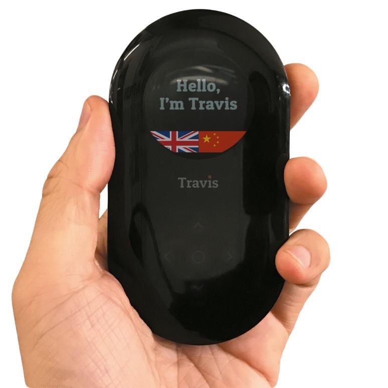 荷蘭 Travis 80 種語言AI 雙向翻譯機 (更新版)