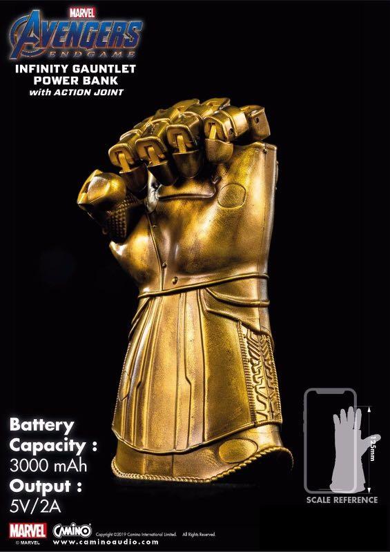 Camino - Infinity Gauntlet Power Bank 3000mAh 無限手套移動電源