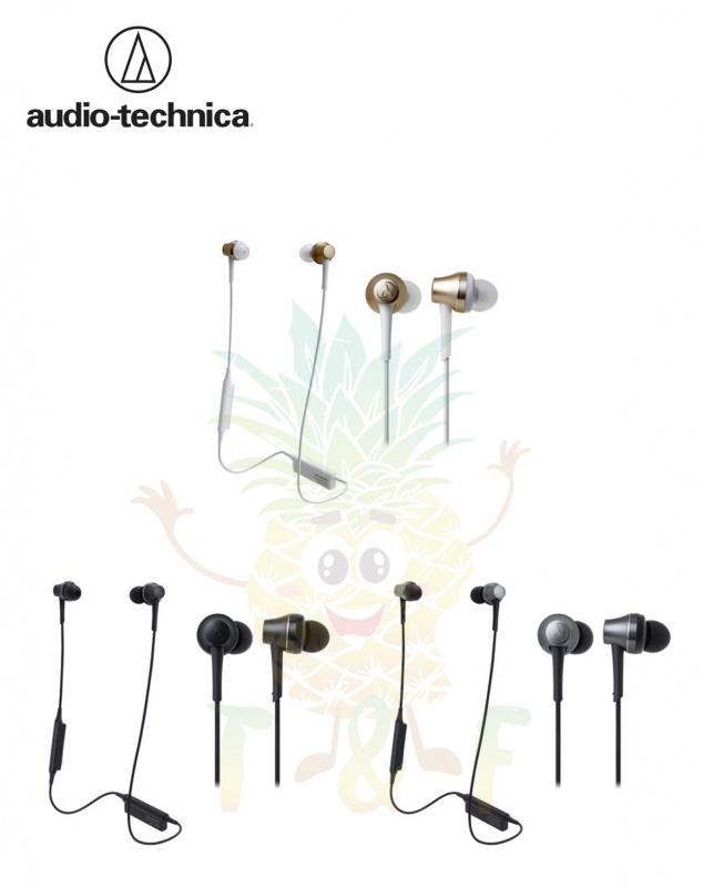 Audio Technica - ATH-CKR75BT 無線藍牙入耳式耳機