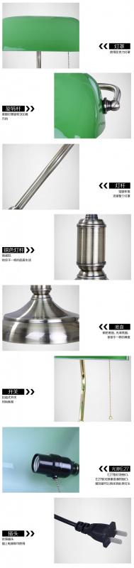復刻民國初年生產,老蔣懷舊工業風復古檯燈