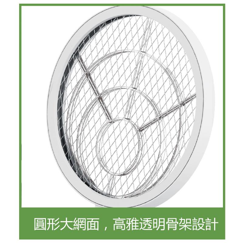 HOME@dd® 日式輕巧充電電蚊拍