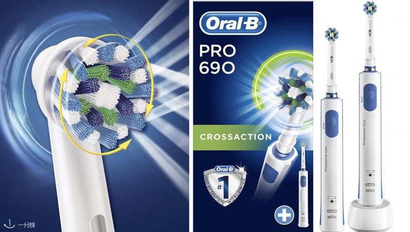 Oral-B Pro 690 成人電動牙刷 [2支裝]